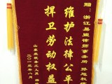 杭州良渚婚姻律师