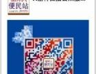 愉快人便民站-榆林较大的便民信息发布平台