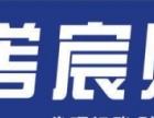 大连喾宸财务有限公司