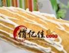 脆皮玉米技术指导 台湾小吃加盟休闲小吃加盟