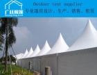 尖顶篷房生产厂家,篷房工厂,欧式篷房厂家