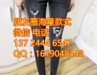 韩版女装外贸牛仔裤批发工厂直销特价清仓夏季牛仔裤批发