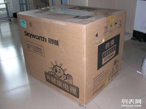 申通物流快递 大小行李箱 电脑电动车及婚纱照等大件物品托运