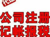 杨浦控江路代理记账 出口退税 汇算清缴 商标注册申请找晏会计