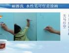 室内环保漆招商