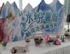 开业庆典 庆功宴会 周年庆典 结婚庆典等活动餐饮外
