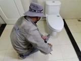 杭州廁所老化漏水 外墻防水補漏 防水補漏 天面防水