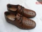 蒙古公牛皮鞋 诚邀加盟