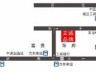 三明大田注册商标