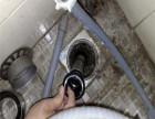 端州端州区城西街道管道安装 疏通管道厕所 下水道疏通151