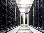 无锡移动BGP三线服务器托管