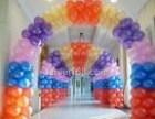 深圳开业气球拱门制作 充气拱门安装