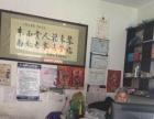 温州城附近 1楼带2楼 旅店正在经营中