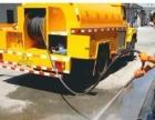 天水市政管道检测清淤公司 清洗疏通污水管道化粪池