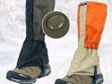 拓野人 户外野营防水耐磨透气雪套