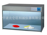 特大型标准光源对色灯箱P120 天友利TILO光源箱对色灯箱比色