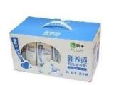 蒙牛新养道低乳糖牛奶批发价格 牛奶批发