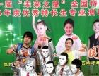 北京专业少儿街舞班-双井附近少儿街舞学校