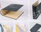 工厂生产精装礼品盒、茶叶盒、建材色卡
