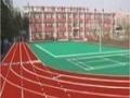 网球场施工 网球场建设