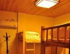 美地段 太古里晶融汇对面 精致青年旅舍四人间床位