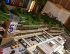 两江新区融创康桥融府地铁出口 4所学校+流量大