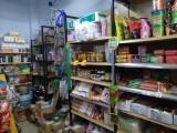 百铺帮大型社区门口经营多年超市因事无法顾及转让房租低