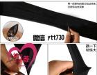 丰缇神袜2016首创韩国泰光丝神袜,超强弹力光泽透气