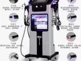 黑珍珠气泡综合仪皮肤管理仪