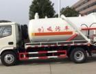 宜昌市疏通下水道潜水员水下检测各种市政化工污水管道