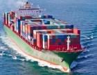 广州国际海运电话,广州国际海运公司