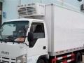 专业冷藏车生产厂家冷藏车厂家直销
