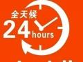 萧山极速跑腿代购代办24小时服务