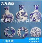 哪有合格的陶瓷片专业生产厂家 电子陶瓷哪家好市场行情