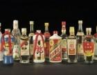 济宁邹城回收地方老酒价格表 回收五粮液茅台汾酒多少钱