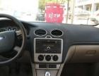 福特 福克斯三厢 2007款 1.8 MT舒适型买到不后悔