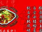 东北大骨烩菜
