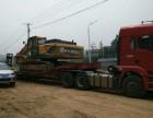 重庆到成都,云南,湖南,广东专线 专业轿车托运 大件运输