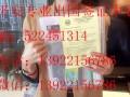 美国拉斯维加斯唐人街华人夜场工作签证-平安签证
