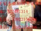 澳大利亚一手签证,美国一手签证 平安签证