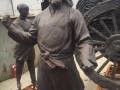 浮雕壁画1北京浮雕设计2浮雕壁画