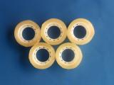 透明黄 宽1.8cm长25Y 0.3元一卷 小蕊胶带