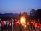 莫干山民国风情户外挑战深度两日体验营