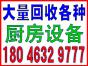 厦门岛外工程机械设备回收-回收电话:18046329777