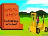 江寧里有學叉車的地方