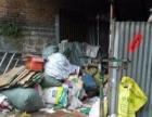陈记废品收购站