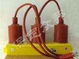 保定众邦电气有限公司现货供应过电压保护器