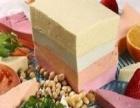一口香彩色保健豆腐 一口香彩色保健豆腐诚邀加盟