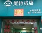 河南菜市场金盛沐足旁 家居建材 商业街卖场