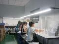 【H艾克依】电器立牌,PVC酒水牌制作厂家